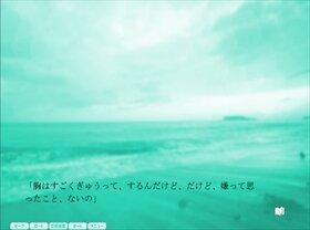 夏色シロップ専門店 Game Screen Shot5