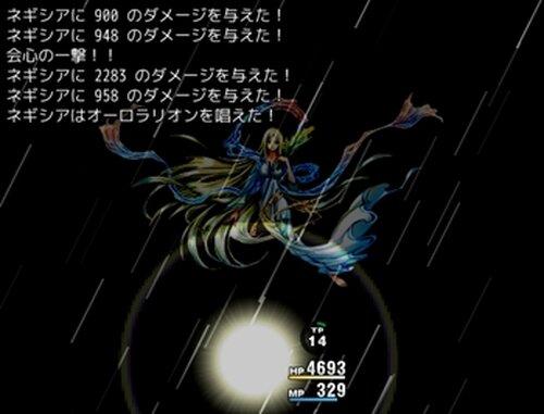 E.S.R.I.ZERO Game Screen Shot2