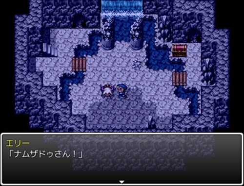 E.S.R.I.ZERO Game Screen Shot5