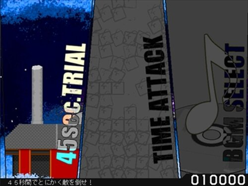 ぐるドン! Game Screen Shot2