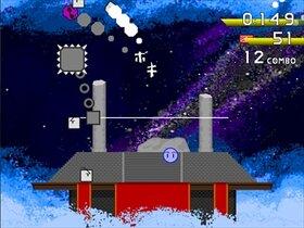 ぐるドン! Game Screen Shot3