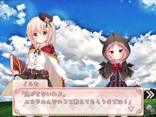 もえくり2~イルセの魔法書~ 体験版 Game Screen Shot1