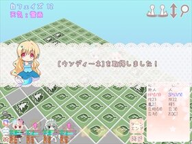 もえくり2~イルセの魔法書~ 体験版 Game Screen Shot2
