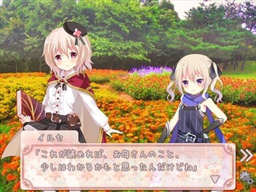 もえくり2~イルセの魔法書~ 体験版 Game Screen Shot3