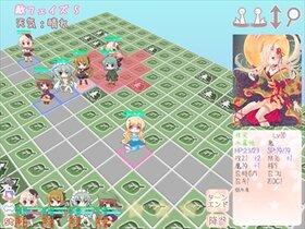もえくり2~イルセの魔法書~ 体験版 Game Screen Shot4