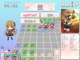 もえくり2~イルセの魔法書~ 体験版 Game Screen Shot5
