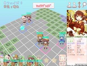 もえくり2~イルセの魔法書~ 体験版 Game Screen Shot