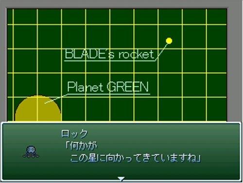 なんとかしろ(侵略編) Game Screen Shot2