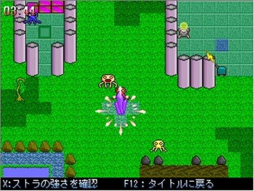 なんとかしろ(侵略編) Game Screen Shot3