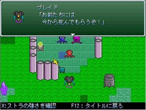 なんとかしろ(侵略編) Game Screen Shot4