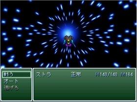 なんとかしろ(侵略編) Game Screen Shot5