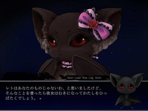 夜は小さなふたりのために Game Screen Shot2