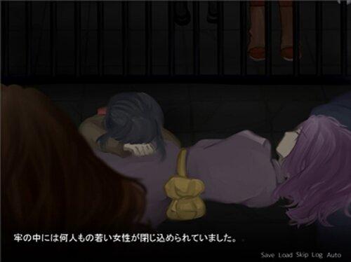 夜は小さなふたりのために Game Screen Shot4