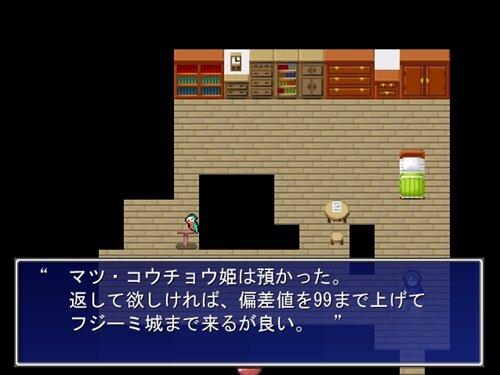 セリサーワの冒険 Game Screen Shot1