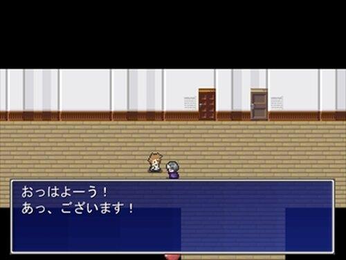 セリサーワの冒険 Game Screen Shot2