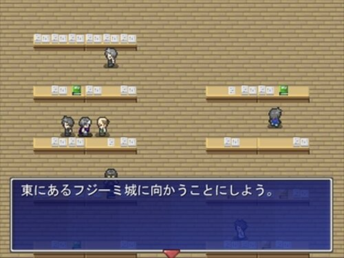 セリサーワの冒険 Game Screen Shot3
