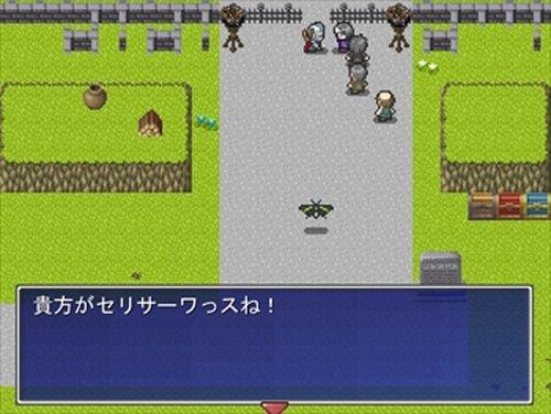 セリサーワの冒険 Game Screen Shot4