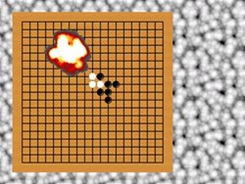 五目並べ Game Screen Shots