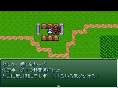 10秒キング2 Game Screen Shot1