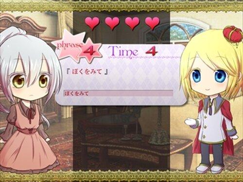 アリスのおもちゃばこ Game Screen Shot3
