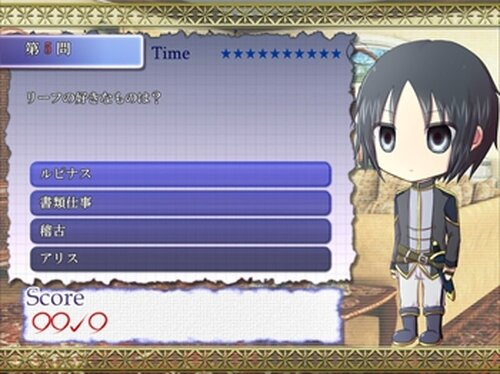 アリスのおもちゃばこ Game Screen Shot4