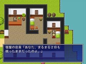 RPG鬼畜 Game Screen Shot2