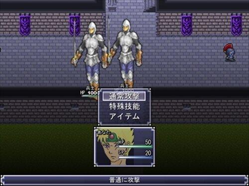 RPG鬼畜 Game Screen Shot3