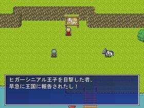 RPG鬼畜 Game Screen Shot4