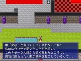 RPG鬼畜 Game Screen Shot5