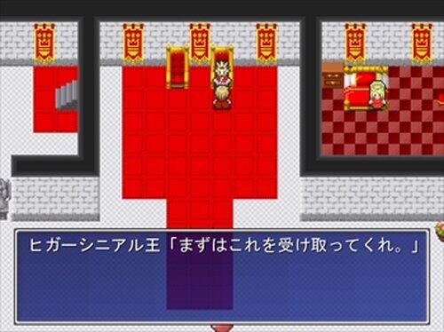RPG鬼畜 Game Screen Shots