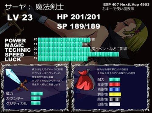サーヤ2 -年輪の迷宮- Game Screen Shot2