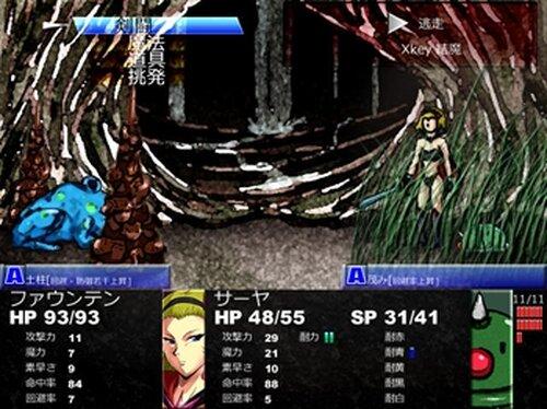 サーヤ2 -年輪の迷宮- Game Screen Shot3