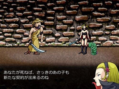 サーヤ2 -年輪の迷宮- Game Screen Shot4