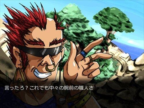 サーヤ2 -年輪の迷宮- Game Screen Shot5