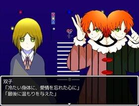 キミモノガタリ Game Screen Shot2