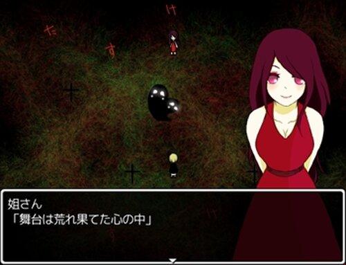 キミモノガタリ Game Screen Shot5
