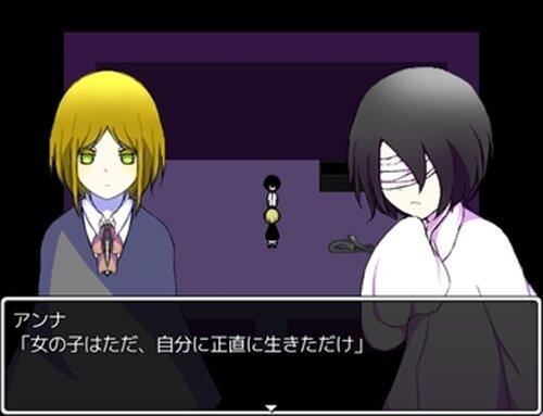 キミモノガタリ Game Screen Shots