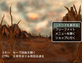 三億年帝国の夢(Version MV) Game Screen Shot2