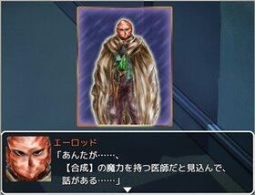 三億年帝国の夢(Version MV) Game Screen Shot3