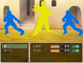 三億年帝国の夢(Version MV) Game Screen Shot4