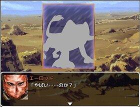三億年帝国の夢(Version MV) Game Screen Shot5