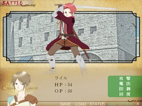 Cross Fragment Game Screen Shot5