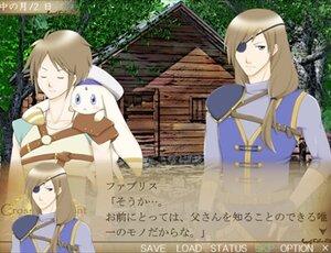 Cross Fragment Game Screen Shot