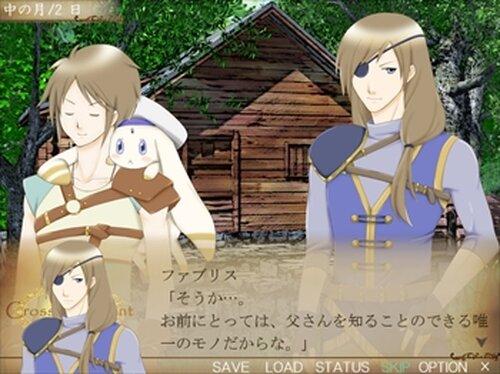 Cross Fragment Game Screen Shots