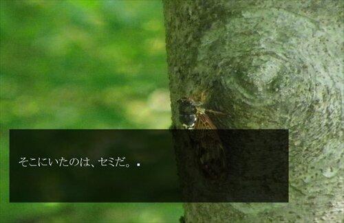 モアイになったセミの物語 Game Screen Shot