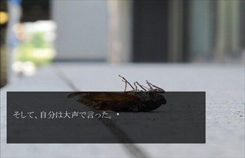 モアイになったセミの物語 Game Screen Shot2