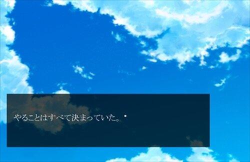 モアイになったセミの物語 Game Screen Shot3