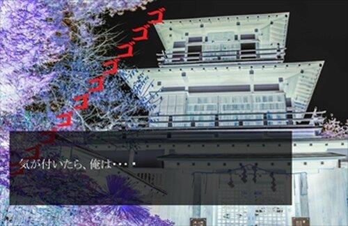 モアイになったセミの物語 Game Screen Shot4