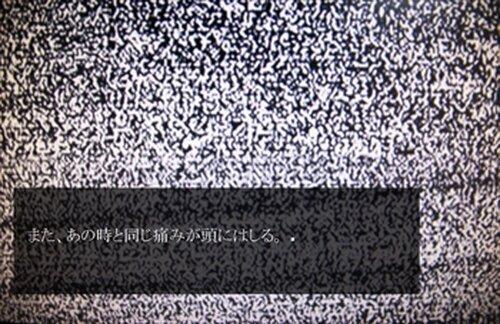 モアイになったセミの物語 Game Screen Shot5