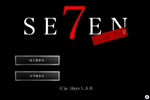 SE7EN #File02「プッシュボタン」 Game Screen Shot2